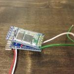 Compact Bluetooth HC05